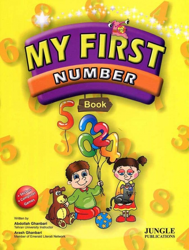 My First Number Book+CD