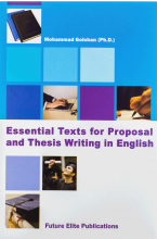 Essential Texts for Proposal and Thesis Writingگلشن