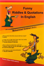 Funny Riddles & Quotations In English