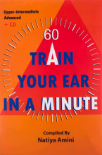 Train your ear in a minute