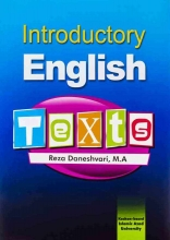 Introductory English Texts 3rd Edition
