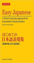 Easy Japanese: A Direct Learning Approach for Immediate Communication