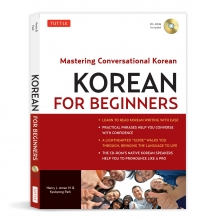 Korean for Beginners Mastering Conversational Korean