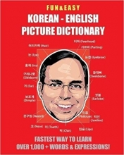 Fun & Easy! Korean - English Picture Dictionary