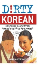 (Dirty Korean (Dirty Everyday Slang