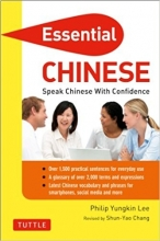 Essential Chinese: Speak Chinese with Confidence