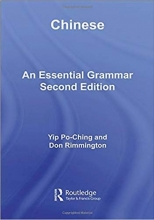 Chinese: An Essential Grammar, Second Edition