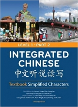 Integrated Chinese: Simplified Characters Textbook, Level 1, Part 2