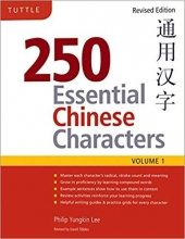250 Essential Chinese Characters Volume 1: Revised