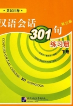 Conversational Chinese 301 Workbook 2