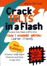 (Crack IELTS In a Flash (Task 1 Academic Writing