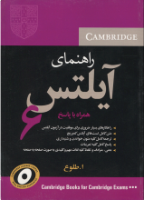 A Guide to IELTS Cambridge 6 with CD