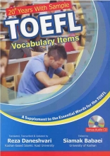 20Years With Sample TOEFL Vocab Items+CD