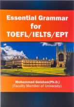 Essential Grammar For TOEFL-IELTS-EPT