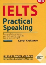 کتاب IELTS Practical Speaking اثر کمال خاکساران