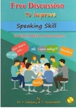 Free Discussion to Improve Speaking Skill +DVD