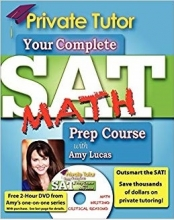 Private Tutor Your Complete SAT Math Prep Course