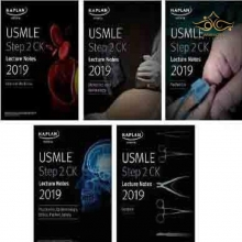مجموعه 5 کتاب یو اس ام ال ای استپ USMLE Step 2 CK Lecture Notes 2019: 5-book set (Kaplan Test Prep) 1st EditionUSMLE Step 2 CK