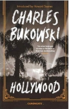 كتاب Hollywood