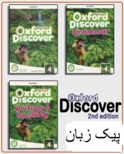 Oxford discover 4 + grammar + Writing and Spelling + CD پک کامل اکسفورد دیسکاوری 4