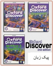 Oxford discover 5 + grammar + Writing and Spelling + CD پک کامل اکسفورد دیسکاوری 5